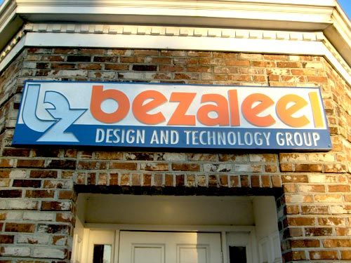 sandblasted-signs-bezaleel